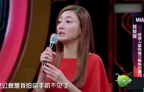 明星家发生的搞笑趣事,陈小春称去开会,应采儿:这孙子出海玩了