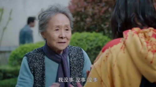《蓬莱间》-第4集精彩看点 蓬莱间4 :林夏遭混混上门催债