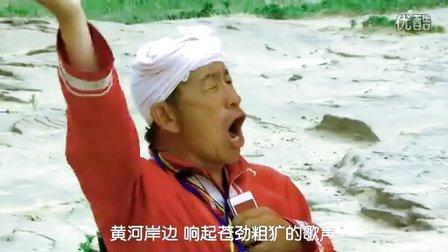 黄河壶口瀑布 世界最大的黄色瀑布