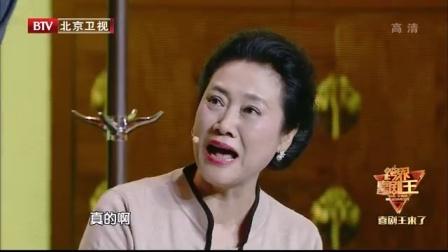 跨界喜剧王 2017 扎心 王丽云揭五十年前的秘密 171014 跨界喜剧王