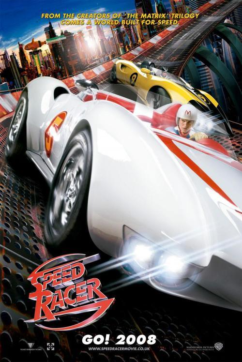 极速赛车手1