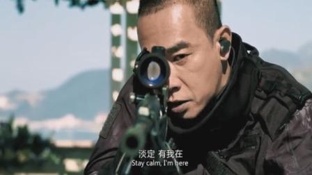 黄金兄弟:四人闯岛救妹妹,山鸡哥竟是狙击高手,真的被帅到了