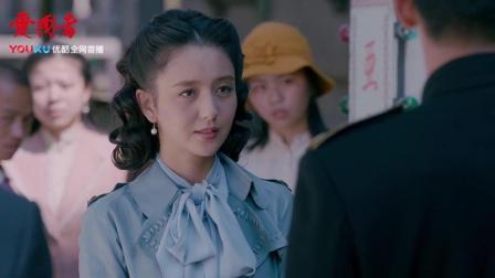 《爱国者》张鲁一蜜汁审问佟丽娅的恋爱经验