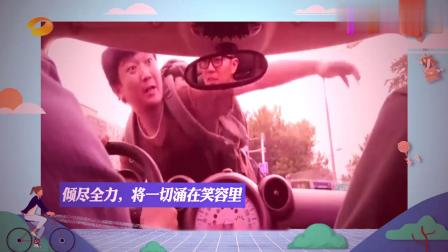 小岳岳王小利吸引谢娜加入新版《流星花园》正式组团出道