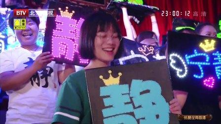 跨界歌王第三季王凯成为第三季跨界歌王