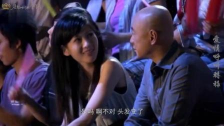 《爱情呼叫转移》看着这段陈奕迅的演唱会,满满回忆杀