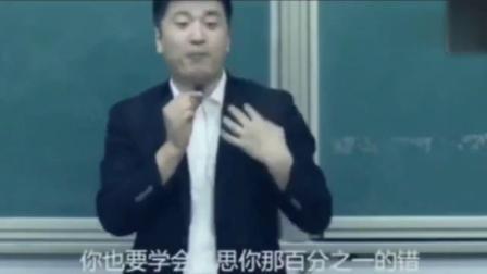 考研老师张雪峰再谈王宝强马蓉,这个老师不说相声可惜了!