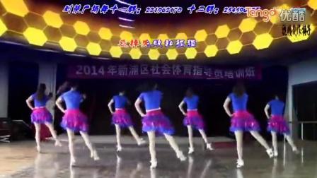 广场舞 大家一起来跳舞 正面