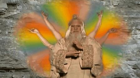 老神仙使出如来神掌,让少林达摩祖师佩服的下跪膜拜