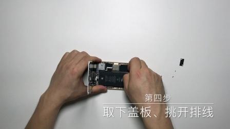 iPhone,iPhone6,iPhone6s换电池教程简单易学