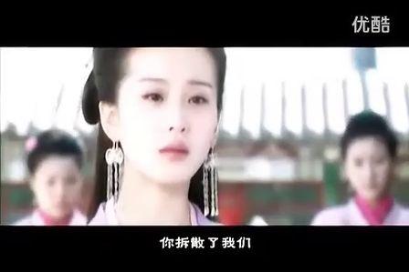 《东宫》主演胡歌、刘诗诗好感人