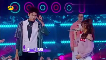 我想和你唱:吴亦凡和女素人合唱《时间煮雨》!唱的也太好了!
