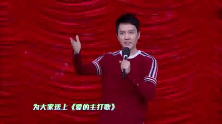 快乐大本营:冯绍峰报幕,刘琳、施诗、张佳宁、高露演唱《爱的主打歌》