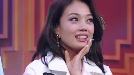 嗨蓝朋友:歌曲填空题,朱丹搭档不会《醉赤壁》惨遭气球惩罚!