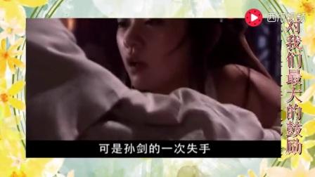 《流星蝴蝶剑》片段之可怜的小蝶!
