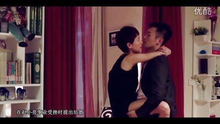 《北上广不相信眼泪》马伊琍朱亚文吻戏曝光激吻三小时堪比《色戒》