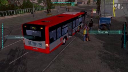 巴士模拟2012