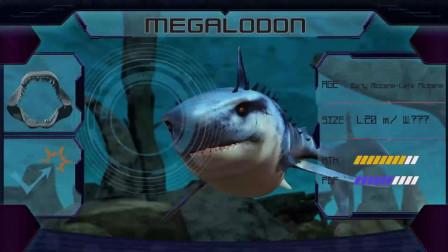 恐龙战争:巨齿鲨vs沧龙,水下王者的选拔