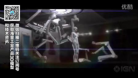 人工智能机器人制作