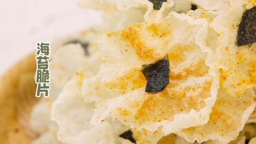 追剧小零食!自制香香脆脆的「海苔脆片」