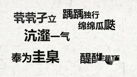 陈柯宇《生僻字》中国风原唱