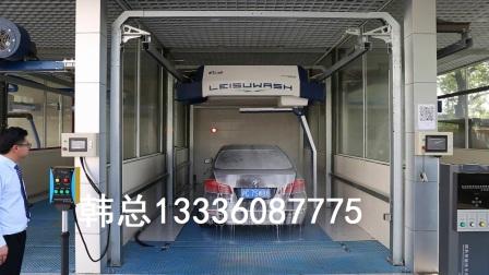 镭豹350电脑洗车机厂家价位 全自动洗车机价格多少钱
