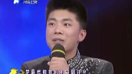 梨园春豫东红脸星秀孙祥雨豫剧唱腔锦集