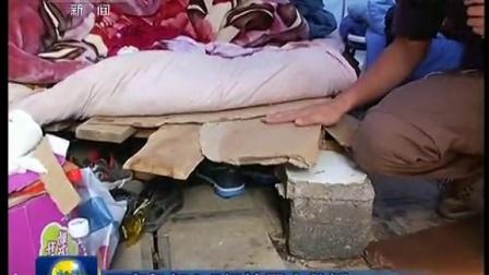 云南鲁甸6.5级地震大救援中央财政安排救灾资金22亿元140808