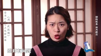 周六夜现场第一季《孟婆汤铺》孟婆汤造假陈赫小岳岳惨遭毒手