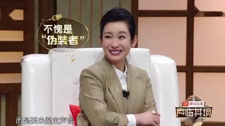 李沁化身成夏雨荷被调侃像容嬷嬷,刘敏涛成功伪装成林志玲?