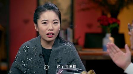 圆桌派 第三季 蒋方舟:洗稿是什么?