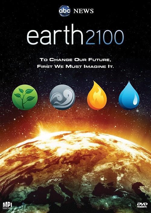 地球2100