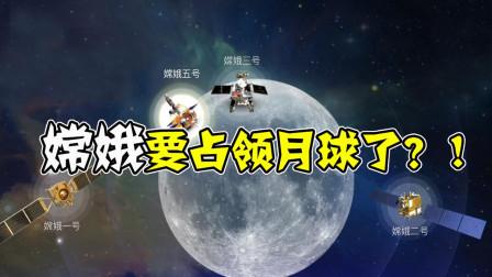 嫦娥四号上月背, 嫦娥五号也在准备中, 准备从月球带回土壤!