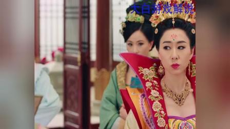 宫心计2深宫计被皇后陷害郑纯熙新婚之夜被施暴