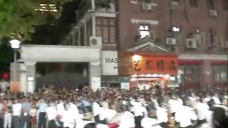 2007上海旅游节