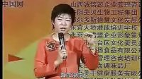 于丹论语百家讲坛于丹感悟人生心得4标清_new(58)
