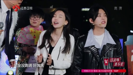 无限歌谣季第一季薛之谦唱民歌唱到怀疑人生