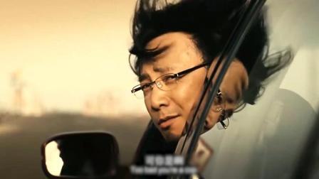 影帝黄渤徐峥主演, 七分钟看完从头笑到尾的公路片《无人区》