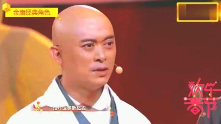 李若彤吕颂贤樊少皇合唱83版《射雕英雄传》主题曲《铁血丹心》