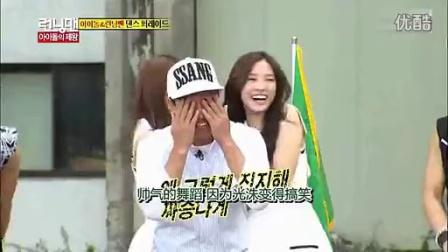 韩国Runningman群星精彩舞蹈2