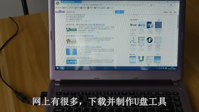 电脑卡顿故障,如何重新安装系统?一个U盘搞定,详细教程在这里
