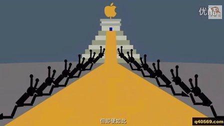 范冰冰说苹果机 我不用