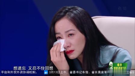 天赐的声音:李鑫一深情献唱给爷爷的歌,让一旁的 韩雪泪流不止啊!