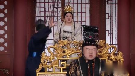 """周六夜现场:牟紫扮演岳云鹏""""母后"""",被评价很像,有母子相"""