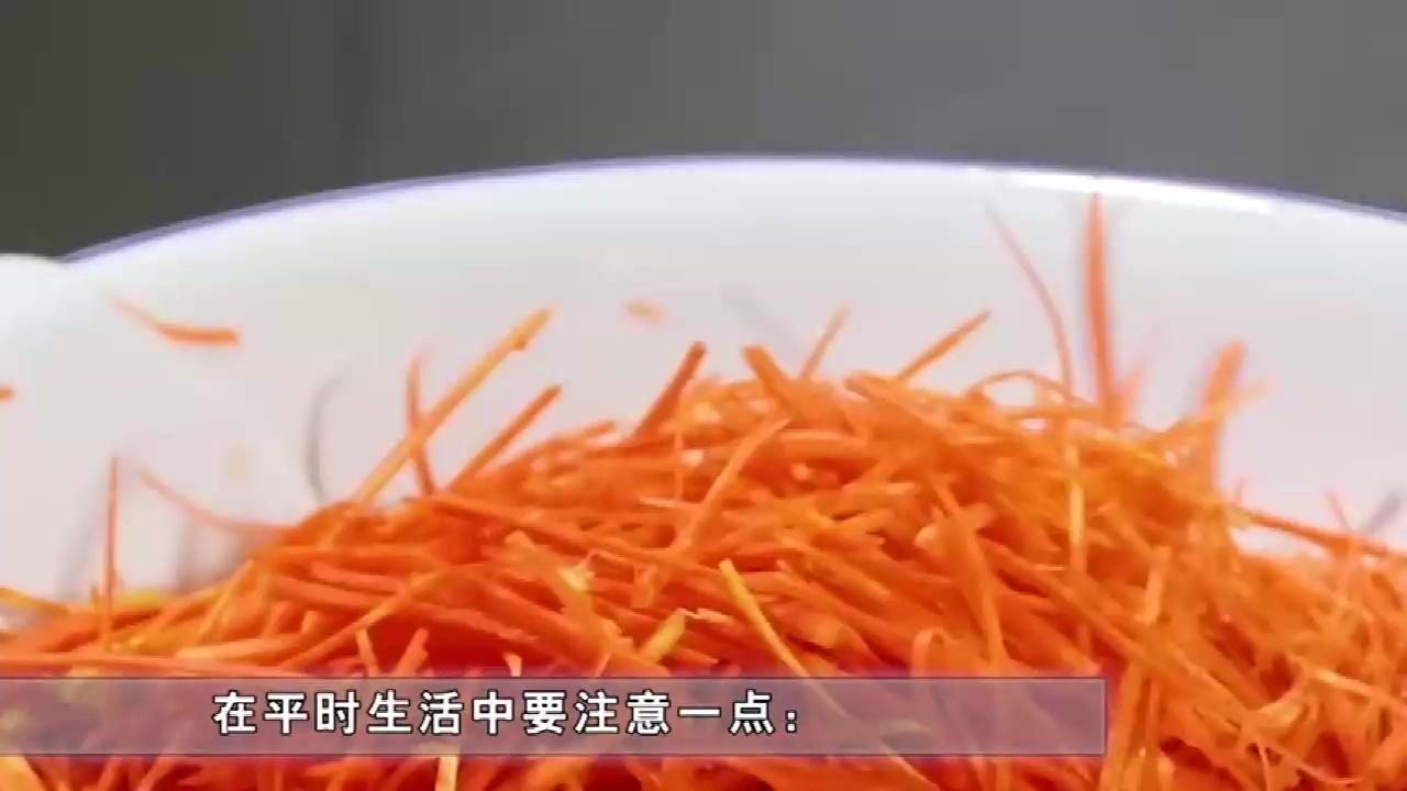 """胡萝卜是""""维生素大王"""",可是吃它有3大禁忌,现在知道还不晚"""