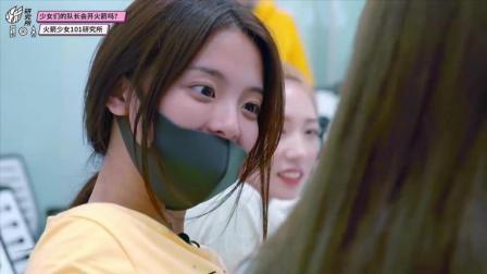 杨超越综艺首秀《心动的信号》20岁的杨超越会越来越好