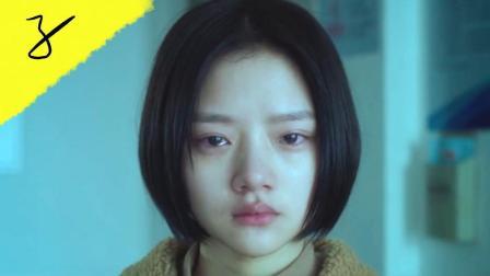 【独孤子黑】9分钟看完《悲伤逆流成河》,你了解校园欺凌吗?