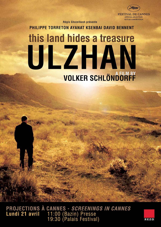 如果荒漠,一个旅人