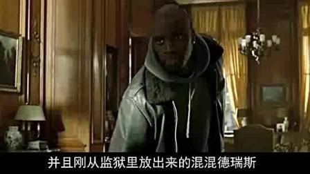 国外经典电影《触不可及》