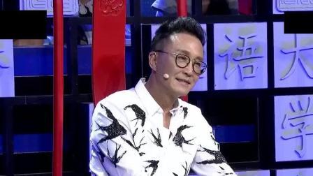 吴刚现场示范话剧《茶馆》选段,演技炸裂,纪连海看呆!